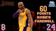 Kobe Finale